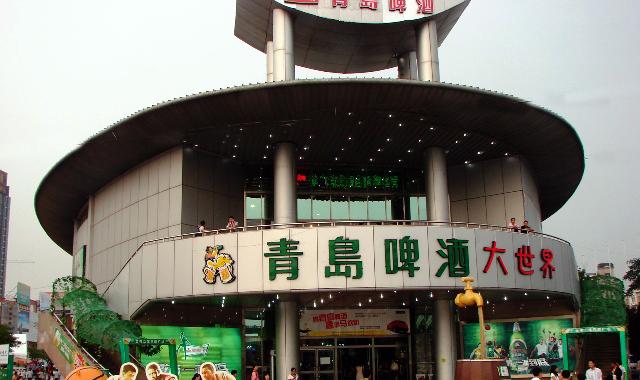青岛啤酒节青岛啤酒大世界自助美食广场自助餐券
