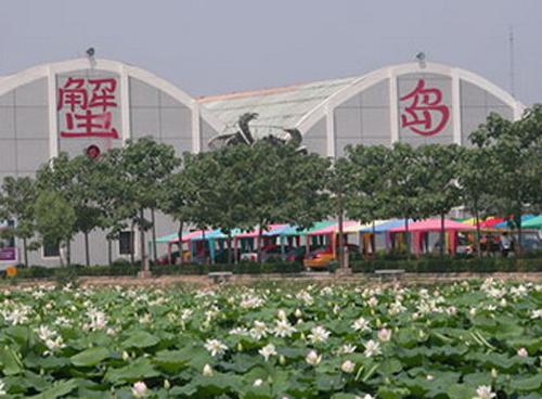 蟹岛度假村是北京市朝阳区推动农业产业化结构调整的重点示范单位