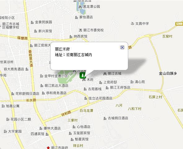 丽江木府自驾参考地图