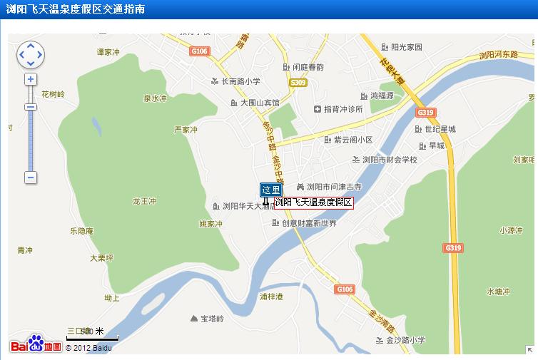 长沙浏阳飞天温泉地图