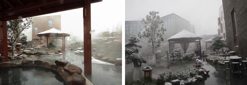 苏州书香世家树山温泉图片