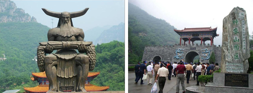 神农山风景名胜区位于河南省焦作市沁阳西北23公里处的太行山南麓