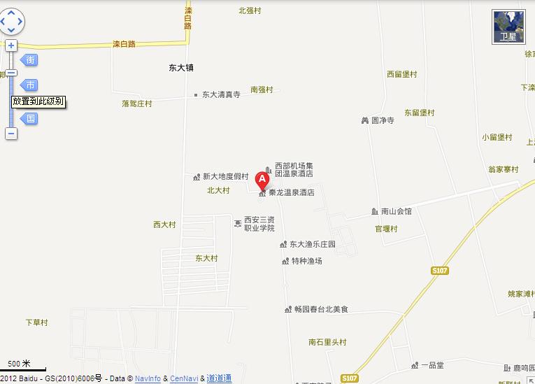 东大秦龙温泉自驾路线图