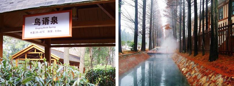 应城汤池温泉实景欣赏