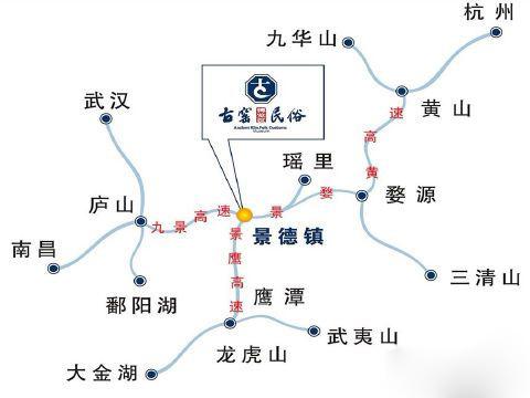 鲁朗镇地图