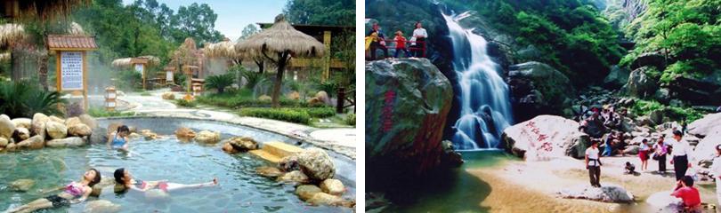 庐山上汤温泉实景欣赏