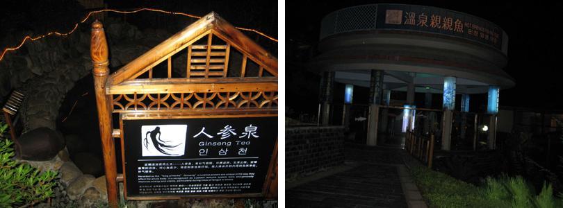 庐山龙湾温泉实景欣赏