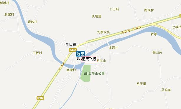 [杭州四喜居团购网团购]杭州富阳通天飞瀑风景区门票