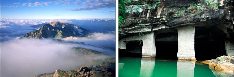 四喜券验证及消费登记  徽州大峡谷景区位于中国十大风景名胜之一黄山