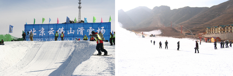 北京云佛山滑雪场门票