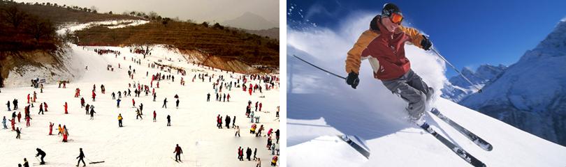 天津蓟州国际滑雪场门票