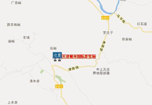 天津蓟州国际滑雪场自驾指南