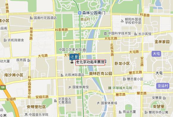 景区地址:北京市朝阳区天辰东路7号国家会议中心地下一层 6a展厅.