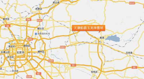 蓟县玉龙滑雪场交通指南