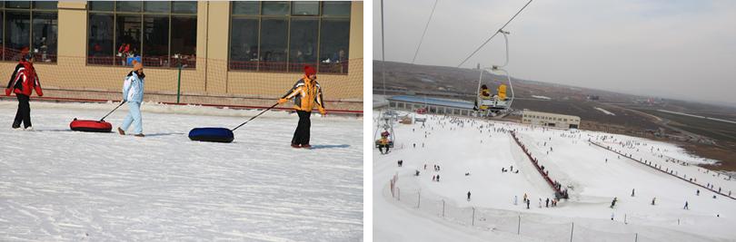 青岛金山滑雪场门票团购