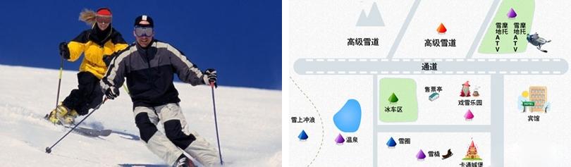 石京龙童话冰雪乐园