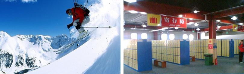 万龙八易滑雪场图片