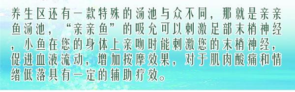 临潼华清爱琴海温泉门票团购