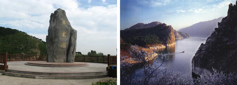 5公里处 交通路线:   燕塞湖景区(距秦皇岛火车站10公里,山海关火车站