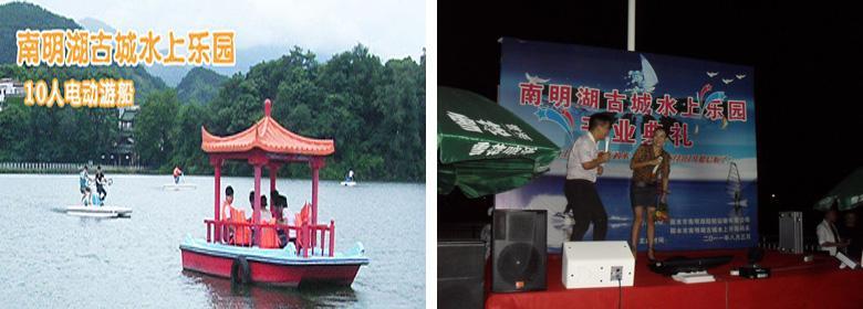 景区地址:丽水防洪堤水东大桥至古城岛段 自驾路线: &