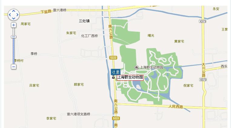 上海野生动物园交通指南