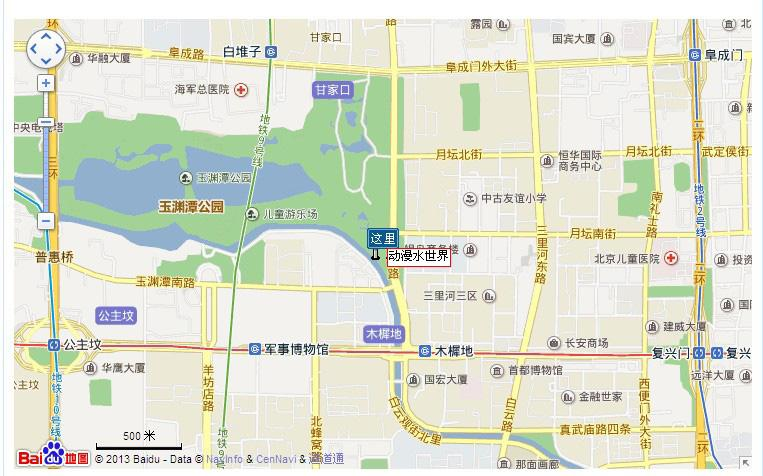 水魔力动漫水世界水上乐园地图展示
