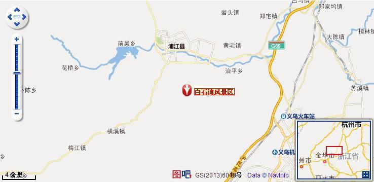 浦江白石湾地图展示