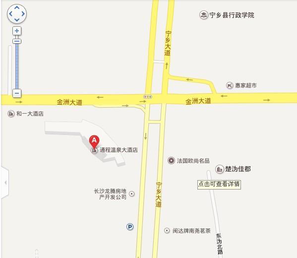 通程温泉地图展示