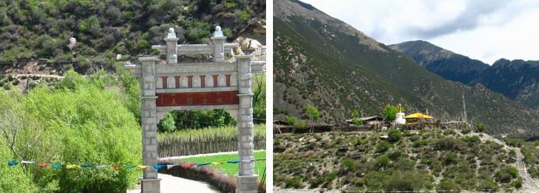 太昭古城实景图片欣赏