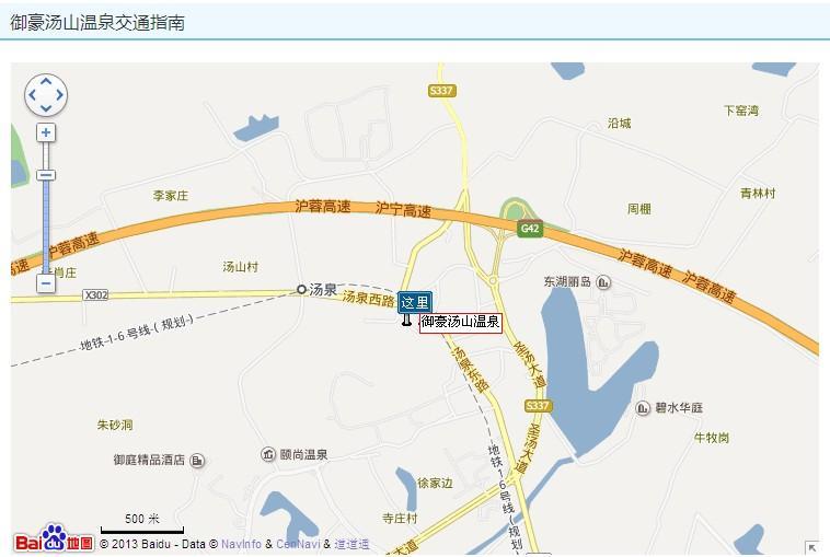 御豪汤山温泉地图展示