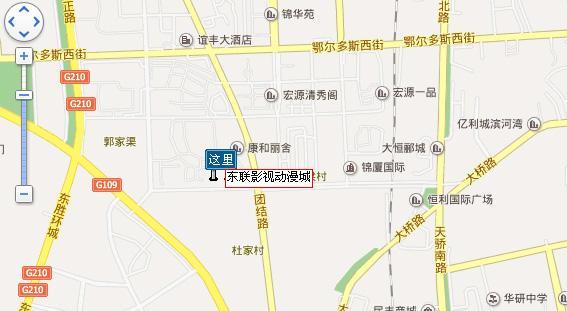 东联影视动漫城路线指南