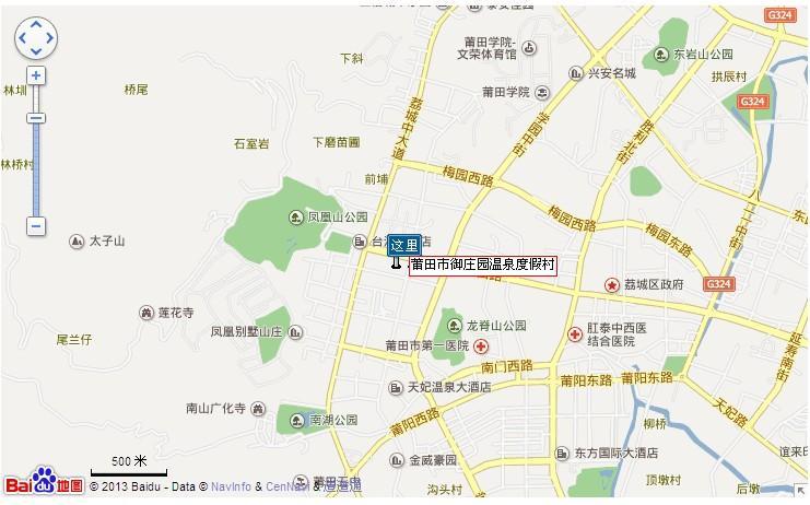 御庄园温泉地图展示