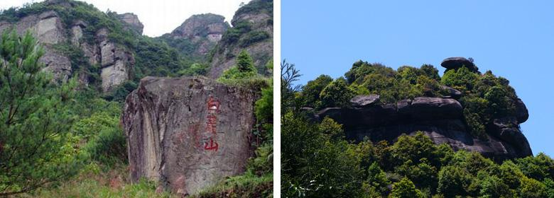 白岩山景区内的天然岩景,造型多样,似人似物,又形象逼真,完全可以说是惟妙惟肖,而景区的就是以悬崖陡壁、层状方山和岩洞而著称,气势宏伟的自然景观,不仅风光独特,更显示了宏伟的白岩山作为八闽岳祖的宏大气魄。