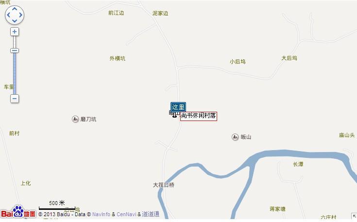 然后从安吉县城长途汽车站转坐地铺