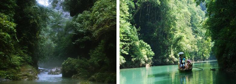 镇远高过河团购仅100元享原价120元的高过河自然风景区门票一张!