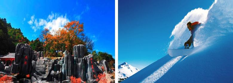 桃花峪生态滑雪场实景照片