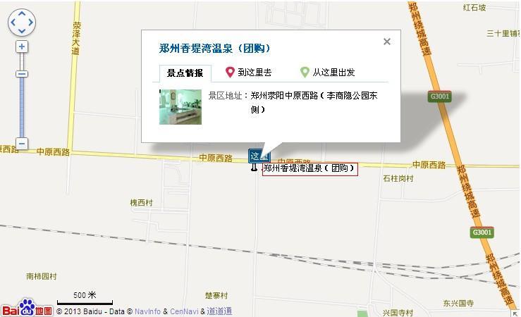 郑州香堤湾温泉地图展示