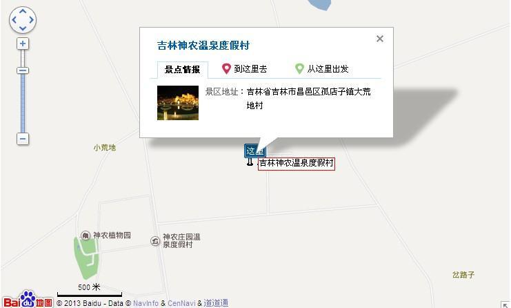 神农温泉地图展示
