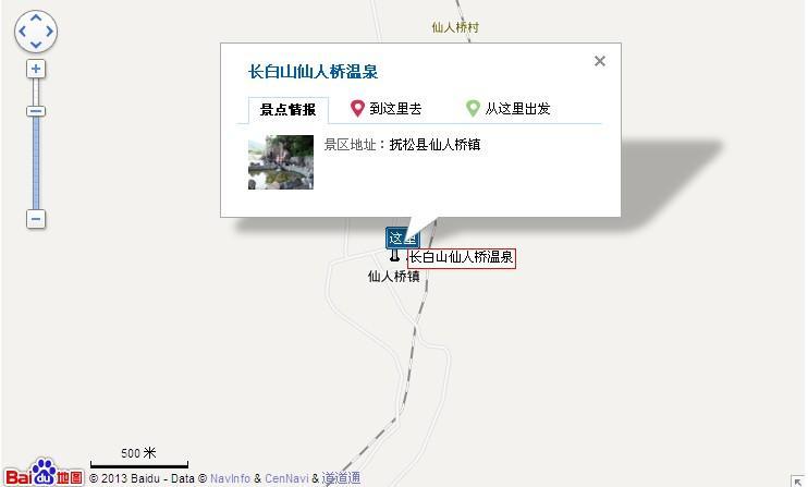 长白山仙人桥温泉地图展示