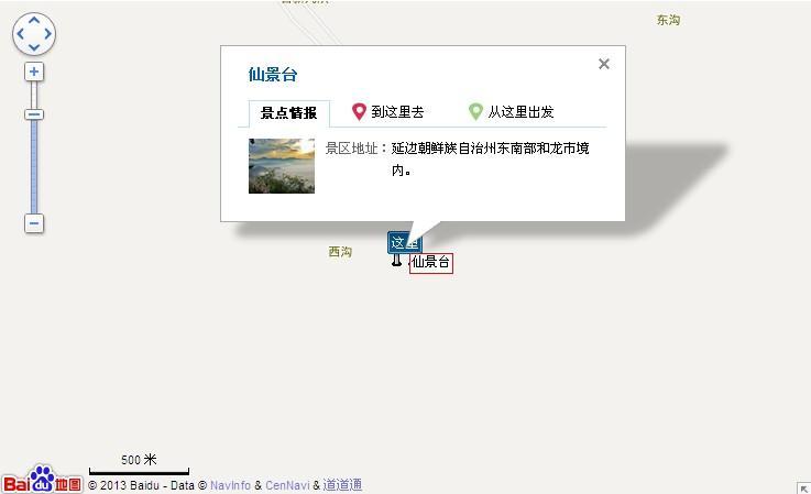 仙景台地图展示