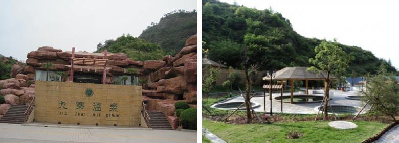 九寨温泉实景照片