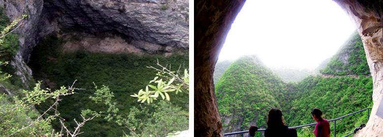 云阳龙缸国家地质公园实景照片