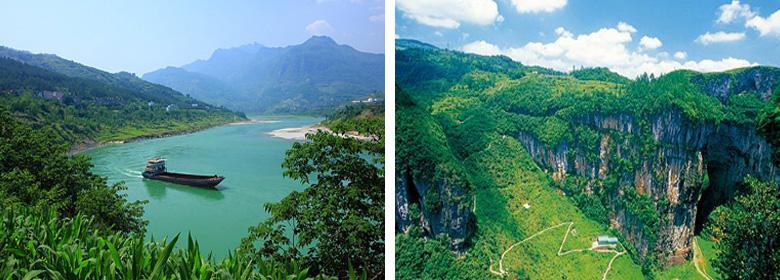 武隆仙女山实景照片