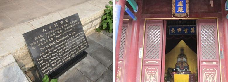 蓟州文庙图片展示