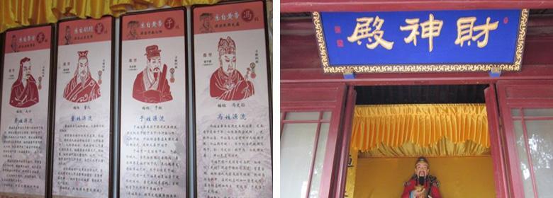 天津蓟州文庙实景照片