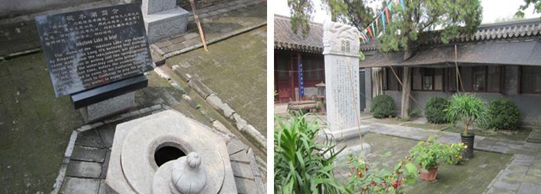 天津蓟州文庙图片赏析