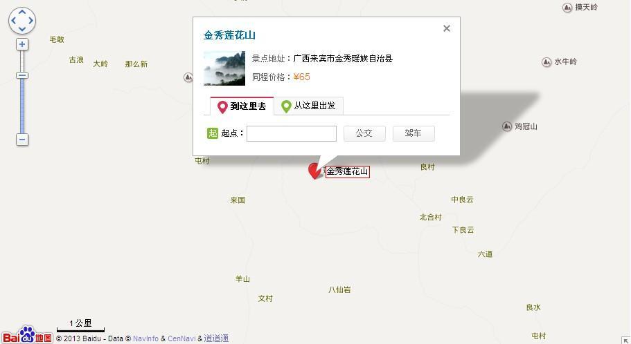 来宾金秀莲花山地图展示