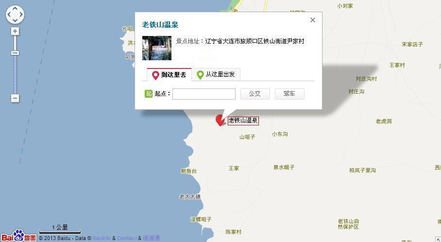 老铁山温泉地图展示