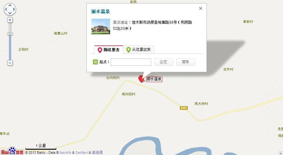 丽水温泉地图展示