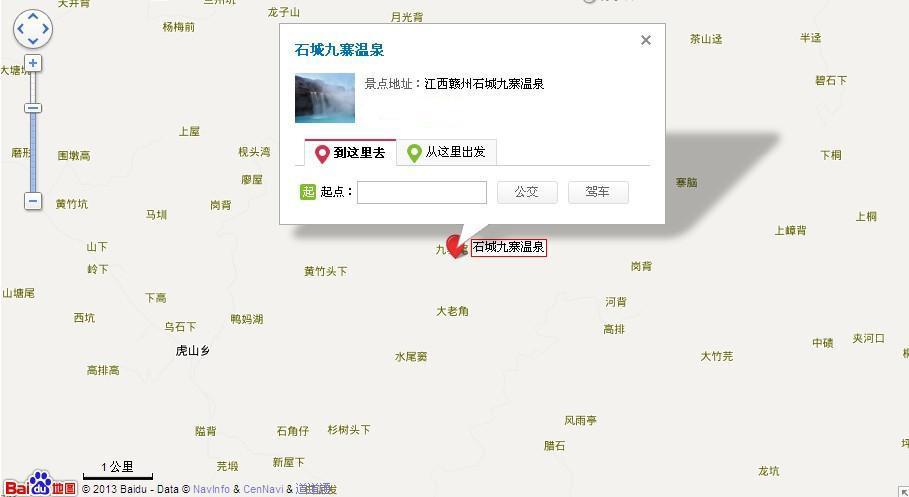 九寨温泉地图展示